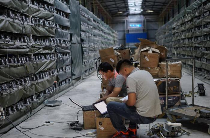 Çində mayninq tam qadağan edildi