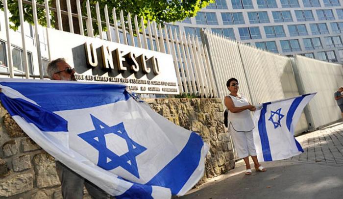 İsrail YUNESKO-ya qayıtmağı planlayır