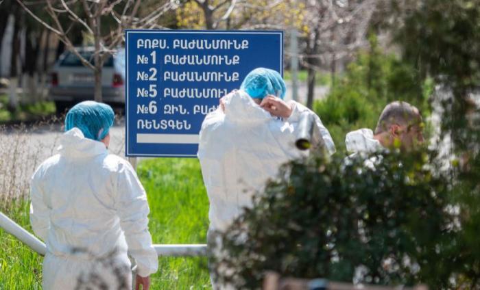 Ermənistanda koronavirusa yoluxanların sayı 229 mini ötüb