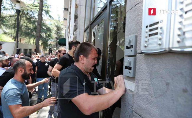 Gürcüstanda LGBT toqquşması –    VİDEO