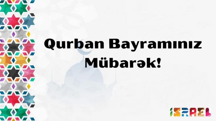 İsrail səfirliyi Azərbaycan xalqını təbrik edib