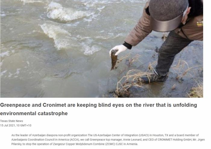 La catastrophe dans la rivière d
