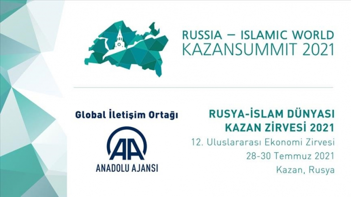 Le Tatarstanaccueillera la 12e édition du Sommet économique russo-islamique