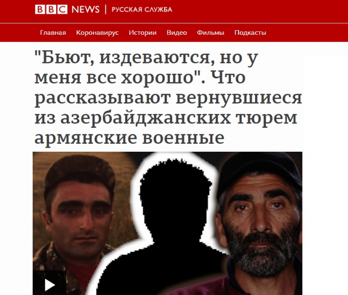 """Kimin bibisi olduğunu göstərdi:  BBC yenə ermənilərə """"dayılıq"""" edir"""