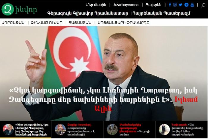 Azərbaycanda erməni dilində hərbi sayt açıldı