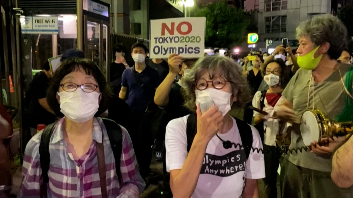 Anti-Olympics protesters gather outside Tokyo stadium -   NO COMMENT