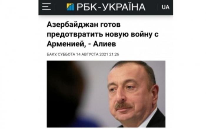 Azerbaijani president's interview with CNN Turk in spotlight of Ukrainian media