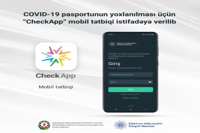 Azerbaijan launches mobile app for checking COVID-19 passports