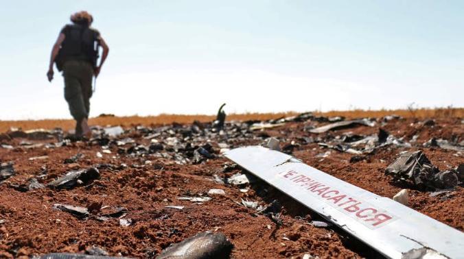 Suriyada rus PUA-sı vurulub-   FOTOLAR