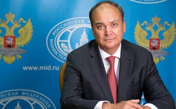 ABŞ 24 rusiyalı diplomata ölkəni tərk etmələri üçün bir ay vaxt verdi