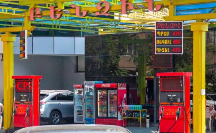 Ermənistan benzin artımına görə liderdir:   22 faiz bahalaşma