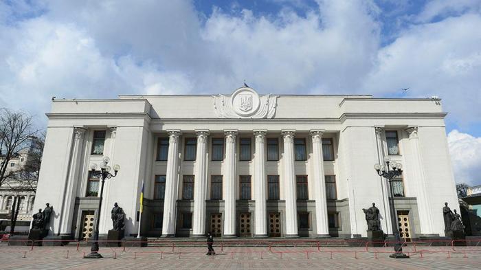 Ukraynada naməlum şəxs hökumət binasında qumbara partlatmaqla hədələyir