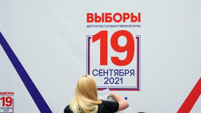 United Russia gets 48.56% of vote in parliamentary elections - CEC