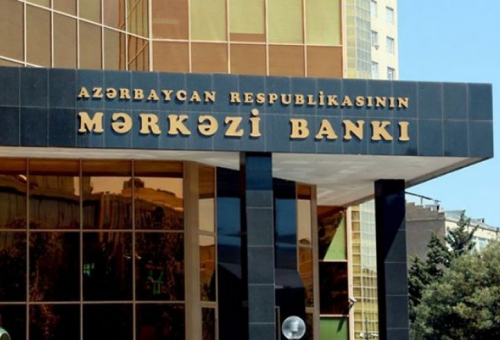 Mərkəz Bank uçot dərəcəsini artırıb
