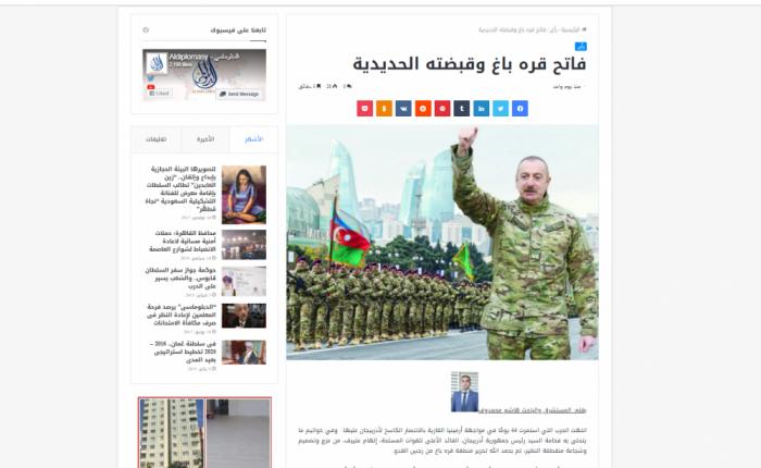 وسائل الاعلام العربية تكتب عن الرئيس الأذربيجاني وتحرير كاراباخ