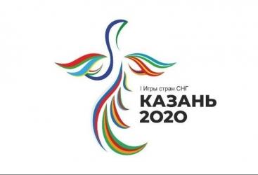 MDB Oyunları:    Azərbaycan komandası 39 medal qazandı