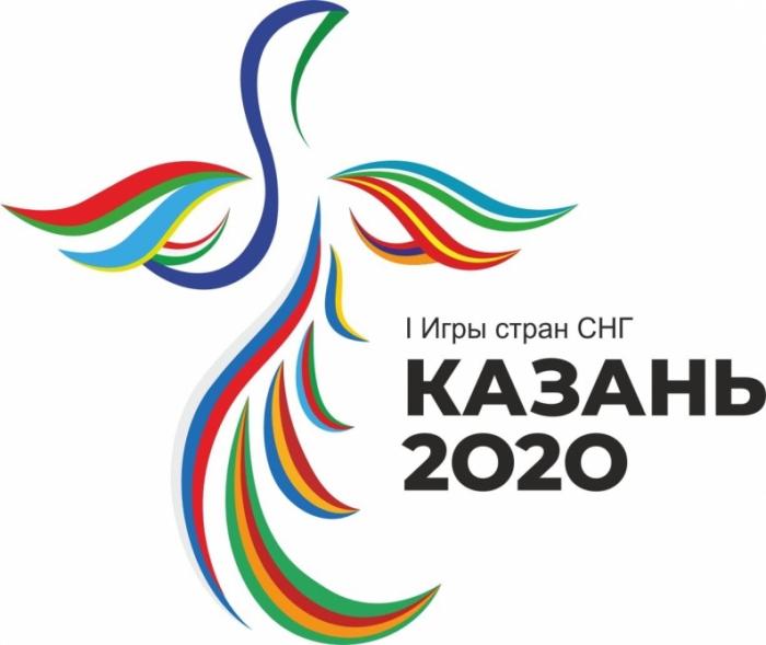 Azərbaycan I MDB Oyunlarında 4-cü yeri tutub