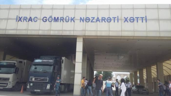 Aserbaidschans Premierminister genehmigt Standorte und Anzahl der Kontrollpunkte über die Staatsgrenze von Aserbaidschan