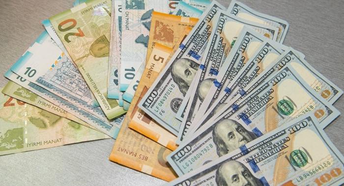 سعر الصرف الرسمي للعملة الوطنية مقابل الدولار لليوم