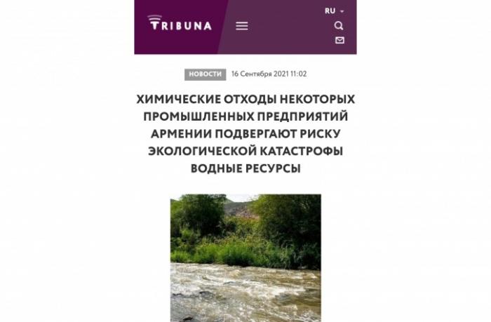 Portal moldavo:  El río Okhchuchay se contamina por Armenia