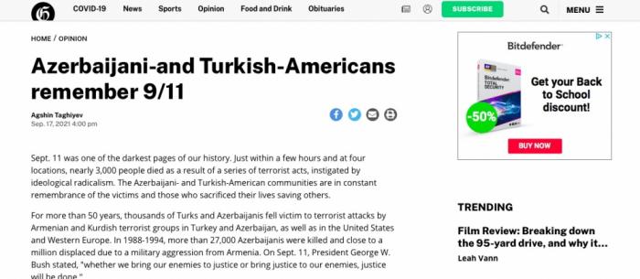 """The Gazette: """"Los azerbaiyanos y turcos que residen en los Estados Unidos conmemoran a las víctimas de los atentados del 11 de septiembre"""""""
