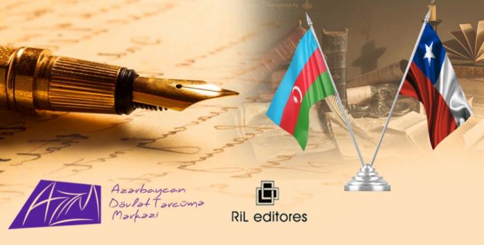 """Entre el Centro Estatal de Traducción y la editorial de Chile """"RIL editores"""" se firmó un Memorándum"""