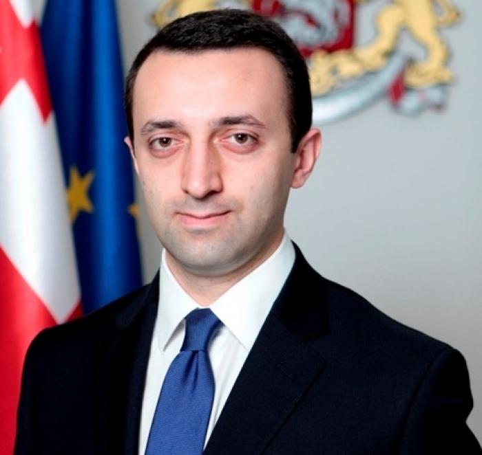 رئيس الوزراء الجورجي يصل الى أذربيجان