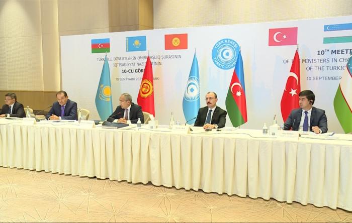 توقيع مذكرة تفاهم بين اعضاء مجلس تعاون الدول الناطقة بالتركية