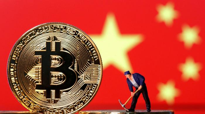 Çin kriptovalyutalarla əməliyyatları qadağan etdi