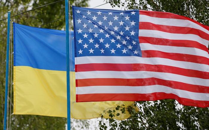 ABŞ Ukraynaya daha 45 milyon dollar verəcək
