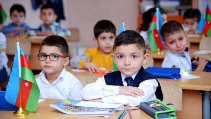موعد إفتتاح المدارس في أذربيجان
