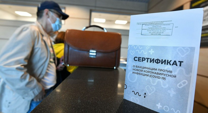 Səyahət zamanı peyvənd pasportu tələb olunmamalıdır -    ÜST