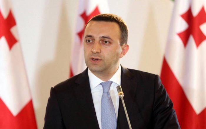 Qaribaşvilinin Azərbaycana səfəri başa çatıb