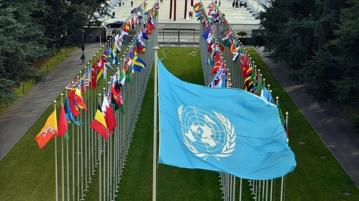 83 heads of state expected to attend 76th session of UN General Assembly
