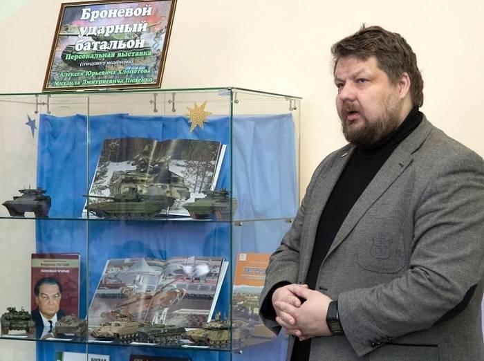 """""""Ermənistan hakimiyyəti ölkəni məhvə aparır"""" -  Rusiyalı hərbi ekspert"""