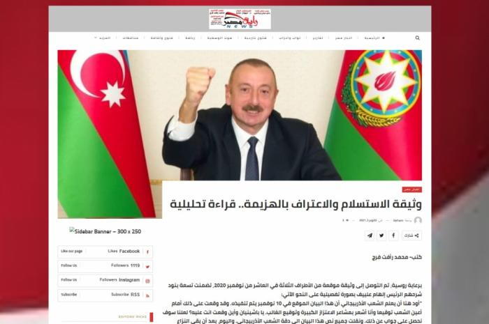Misir mətbuatında Ermənistanın kapitulyasiyası haqqında məqalə yayımlanıb
