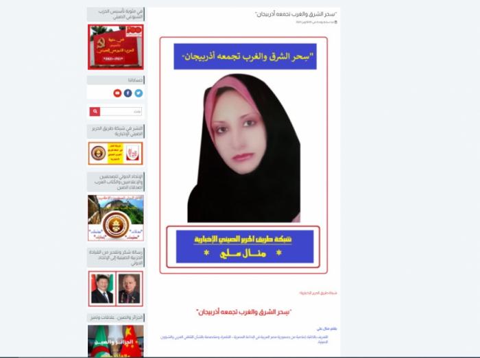 """الإعلامية المصرية تكتب:   """"سِحر الشرق والغرب تجمعه أذربيجان"""""""