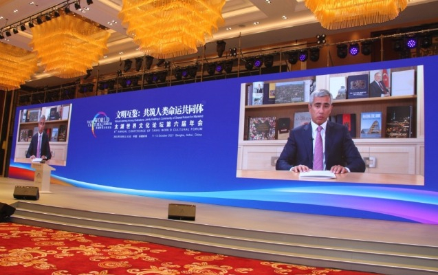 """Azerbaijan attends as """"Guest of Honour"""" country in Taihu World Cultural Forum -   PHOTOS"""