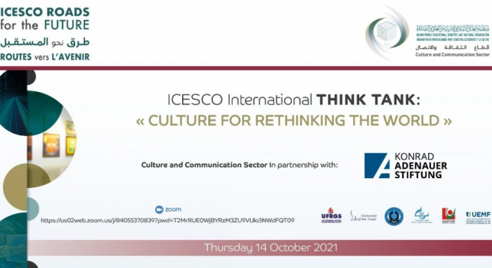 """ICESCO launches international think tank under theme """"Culture for rethinking the world"""""""