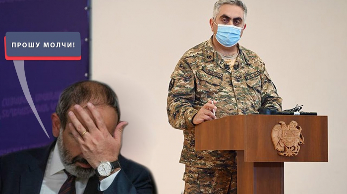 """Ermənistanın    """"yalan maşını""""    Paşinyanı günahkar çıxardı"""