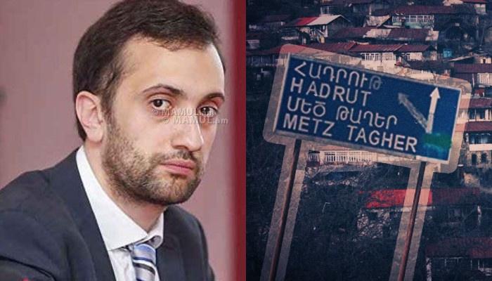 """""""General və polkovniklərimizin əksəriyyətinin döyüş qabiliyyəti yox idi""""-   İoannisya"""