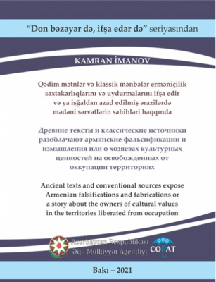 Publicado un libro que destruye los mitos armenios