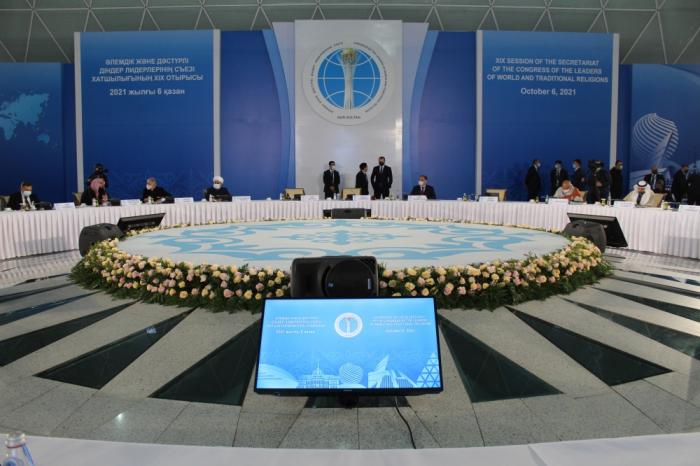 Kazajistán acoge la XIX reunión del Secretariado del Congreso de Líderes de Religiones Mundiales y Tradicionales
