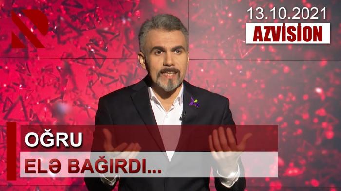 #AzVision:    Molla terrorçu görüb... -    VİDEO