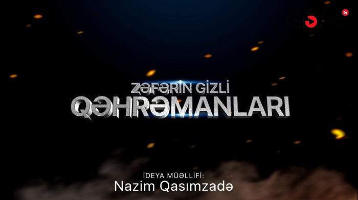 """""""Zəfərin gizli qəhrəmanları"""" ictimaiyyətə təqdim edildi"""