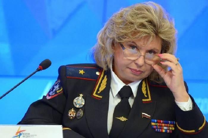 """""""Lapşinin ekstradisiyası ilə bağlı danışıqlar gedir"""" – Rusiyalı Ombudsman"""