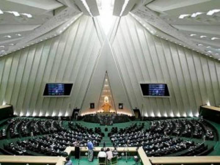 İran parlamentindəki Türk Bölgələr Fraksiyası ləğv edilib