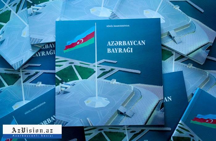 """""""Azərbaycan Bayrağı"""" kitabının təqdimatı oldu - FOTOLAR"""
