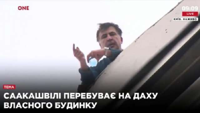 Saakashvili threatens to jump off roof, detained in Kiev - VIDEO, UPDATED