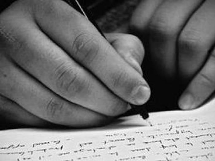 16 yaşlı məktəbli məktub yazaraq intihar edib